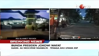 Gambar cover Ali M. Ngabalin: Ibunda Jokowi Meninggal Karena Sakit Tua | tvOne
