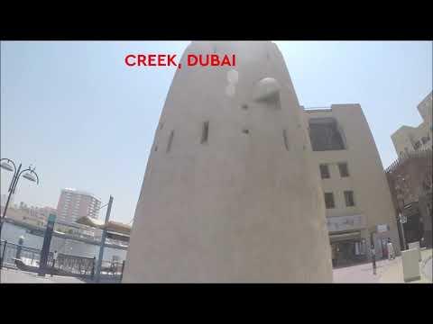 Sharjah to Dubai Creek and Karama
