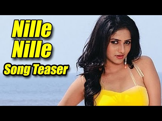Nille Nille song teaser In HD | Bul Bul Movie |  Darshan, Ambarish, Rachita Ram Travel Video