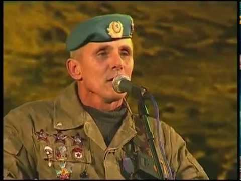 онлайн песни афганской войны