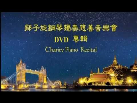 Chou Tzu Hsuan (Demy) Thai Culture Center Charity Recital