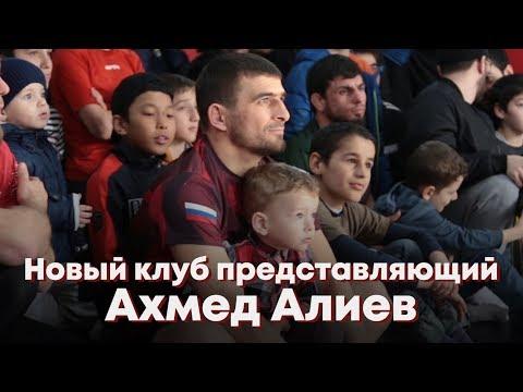 Открытие клуба Universal Fighters Астрахань