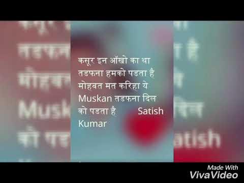 Satish Kumar Raj I Love You My