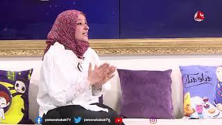 التكافل الاجتماعي في شهر رمضان | مع أشواق الانغام | رمضان والناس