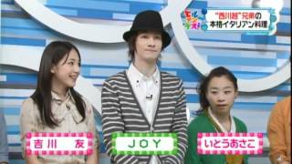 吉川友オフィシャルブログ「LOOK at ME ワガママBODY」 http://ameblo.j...
