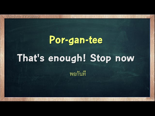 THAI TIME EP.199  Learn to speak thai, read thai, write thai  Thai lesson