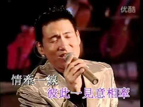 張學友 ~ 相識非偶然 [96&39;愛與交響麯&39; 音樂會].flv