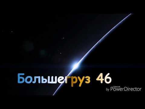Отзыв о компании ИТЕКО РОССИЯ дополнение Новый факт