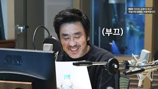 [Special guests]Actor Ryu Seung-ryong completes role in radio story [여성시대 양희은,서경석입니다] 20180131