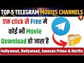 Movie Download Kaise Kare Top 5 Telegram Channel | How To Download Movies From Telegram To SD Card