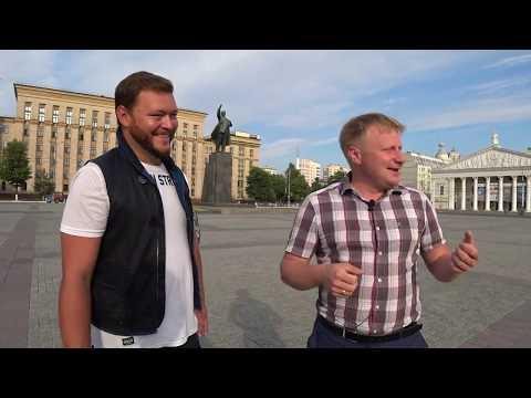 Архивы: Прогулки по Воронежу с риэлтором Ильёй Никитенко
