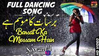Barsat Ka Mossam Hain | Nooran Lal | Old Punjabi Song | TP Gold