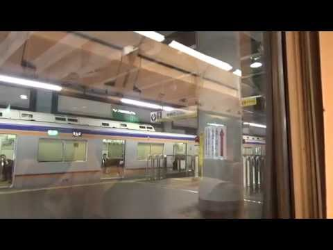 Limited Express Rapit Beta from Kansai Airport to Namba in O