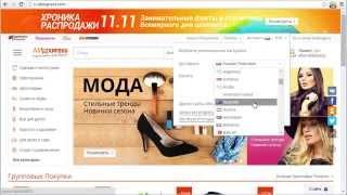 видео Aliexpress: доставка в Беларусь ·. Какими способами и в какие сроки осуществляется доставка в Беларусь с Aliexpress. Как выбрать метод доставки и сколько же будет ехать посылка с алиэкспресс в Беларусь?