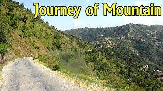 तम्घास पाल्पा बुटवलको पहाडी यात्रा  Journey of Mountain area in Nepal