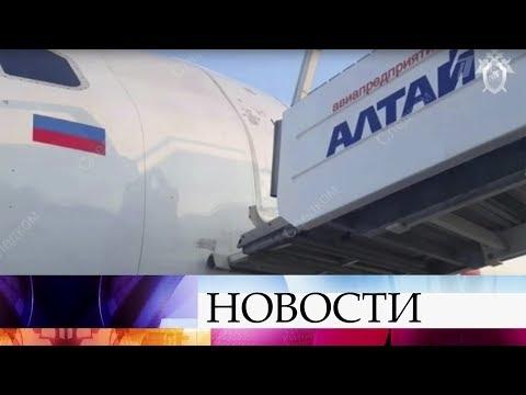В Барнауле шесть человек упали с трапа при посадке в самолет.