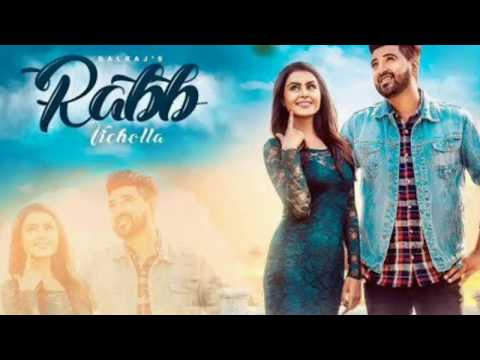 """Rabb Vichola Balraj"" (Ringtone )  Latest Punjabi Ringtone 2018"
