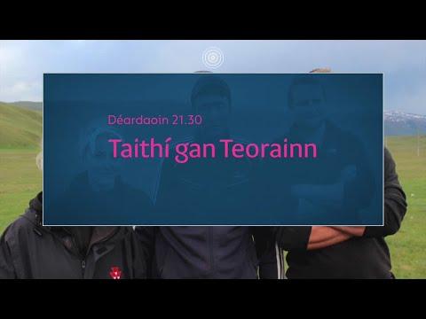 Taithí gan Teorainn| Déardaoin 21.30 | 18/01/18 | TG4