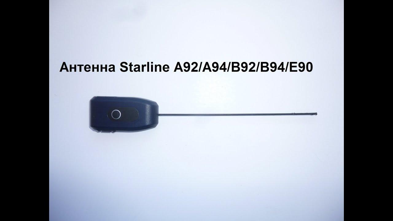 Пропадание связи с сигнализацией Starline A94 c брелка - YouTube