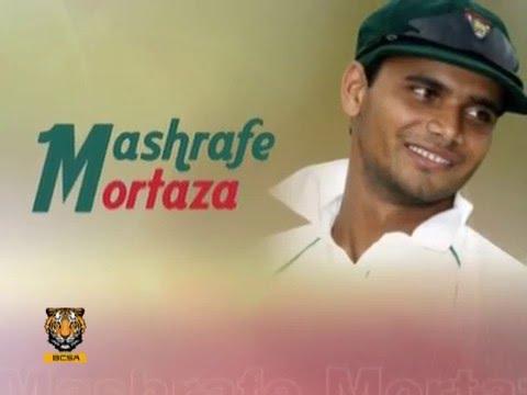 BCSA tributes to Mashrafe Bin Mortaza