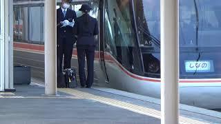 JR東日本の女性乗務員さんが塩尻駅から乗務に就きます。…華がありますね ②【383系特急ワイドビューしなの5号】中央西線塩尻駅に到着から発車まで…。