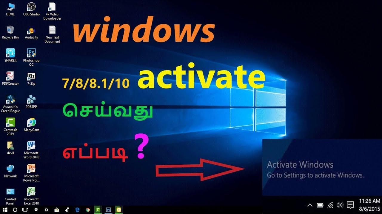 how to activate windows 7,8,8.1,10 product key on pc ...