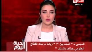لبنى عسل: «الظروف الاقتصادية صعبة.. والشارع المصري يُعاني»