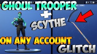 FORTNITE GLITCHES: HOW TO PLAY WITH *GHOUL TROOPER & SCYTHE* ON YOUR OWN ACCOUNT GLITCH! (Patched)