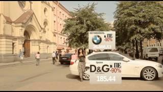 ПЕ уже здесь!!! (КорпоРАтивное видео)(, 2012-07-30T18:04:23.000Z)