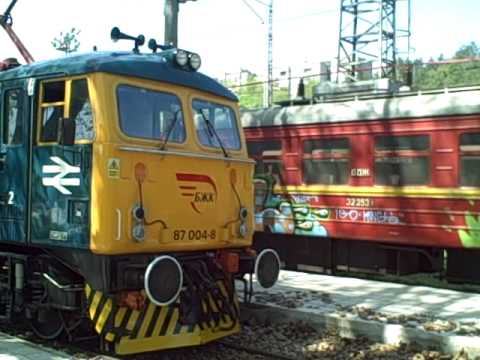 87004 returning to PTG Railtour Charter train stock at Gabravo Bulgaria