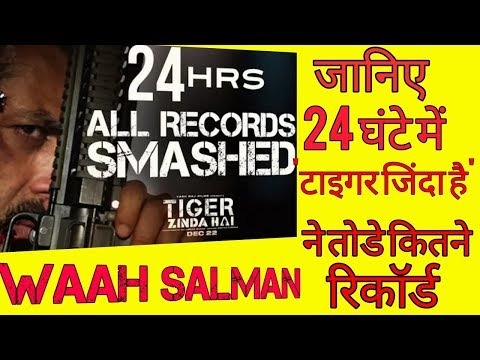 24 Hours: All Records Smashed   Tiger zinda hai Trailer   Salman Khan