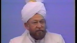 Urdu Khutba Juma on March 20, 1992 by Hazrat Mirza Tahir Ahmad