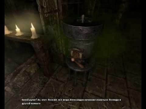 Амнезия. Призрак прошлого - часть 13 - Клиросиз YouTube · Длительность: 21 мин48 с