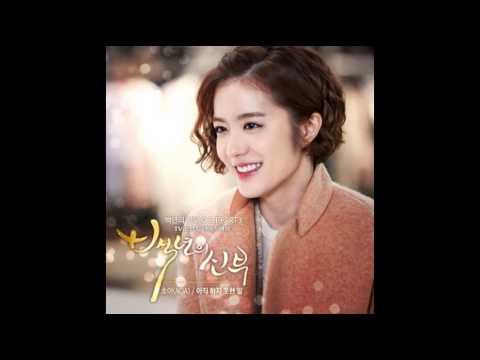 초아(AOA) - 아직 하지 못한 말 (2014.03.18) 백년의신부 OST Part.3
