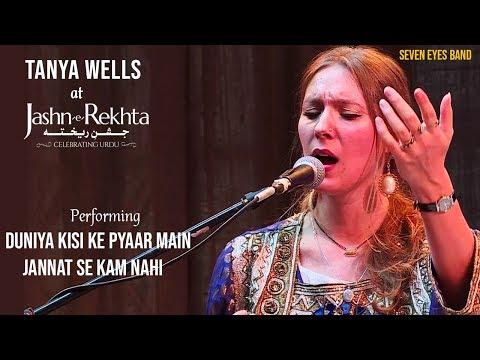 Duniya Kisi Ke Pyar Mein Jannat Se Kam Nahi   Seven Eyes Band   Jashn-e-Rekhta 4th Edition 2017