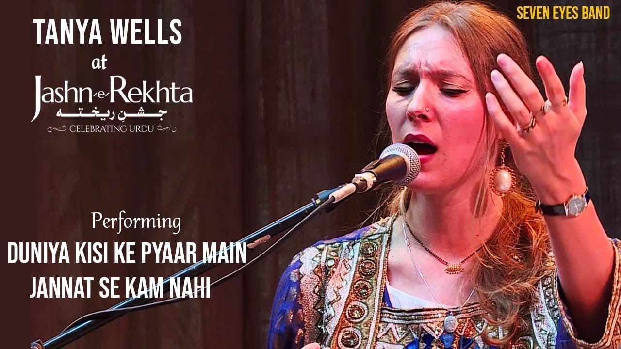 Duniya Kisi Ke Pyar Mein Jannat Se Kam Nahi | Seven Eyes Band | Jashn-e-Rekhta 4th Edition 2017