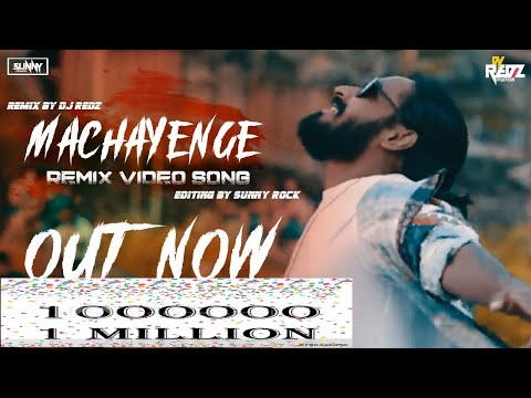 EMIWAY- MACHAYENGE (  SOUTH STYLE REMIX ) DJ REDZ MUMBAI | VIDEO EDIT | SUNNY ROCK | EMIWAY BANTAI |