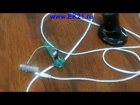 Симистор ардуино, управление нагрузкой переменного тока, 220В.
