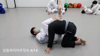 강동와이어주짓수 도장일상 20210414