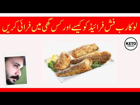easy-keto-fish-fried-recipe-with-peri-peri-sauce-|-low-carb-life-|-ali-hashmi-[urdu/hindi]