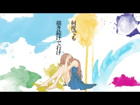 【IA】Vague Colored Truth【オリジナル曲】