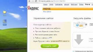 Как переслать файлы больших размеров(В видео рассмотрен сервис Народ на Яндексе. С помощью этого файлообменника вы сможете обмениваться файлами..., 2011-03-27T06:54:42.000Z)