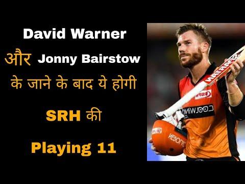 David Warner और Jonny Bairstow के जाने के बाद ये होगी SRH टीम की Playing 11