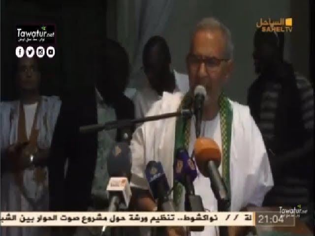 رئيس حزب التكتل أحمد ولد داداه : المعارضة الديمقراطية ترفض نتائج الإستفتاء