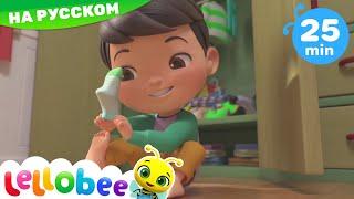 Я учусь одеваться | Детские песни | Детские мультфильмы | АBCs 123s | Little Baby Bum