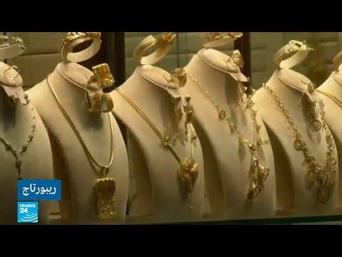 أسعار الذهب في ليبيا.. ارتفاع غير مسبوق  - 16:55-2018 / 12 / 14