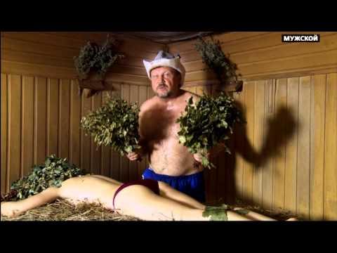 видео: Баня по-царски. Баня 15