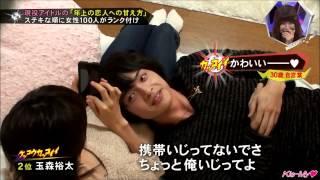 2013-11-24日放送 第34回.