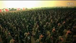 Repeat youtube video PLA Military Choir, '当那一天来临'