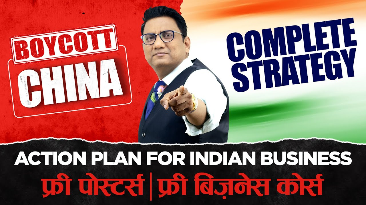 How to Boycott China Products | Action Plan for Indian Business | Free Posters & Business Course